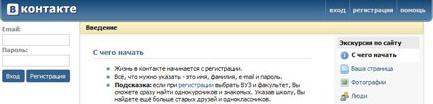mendo-ru-znakomstva-moya-stranitsa